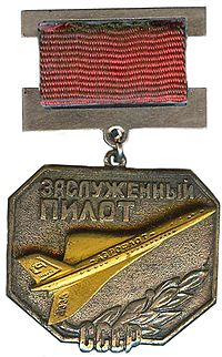 Distinguished Pilot Of The Soviet Union.jpg