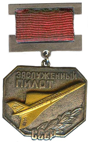 Honoured Pilot of the USSR - Image: Distinguished Pilot Of The Soviet Union