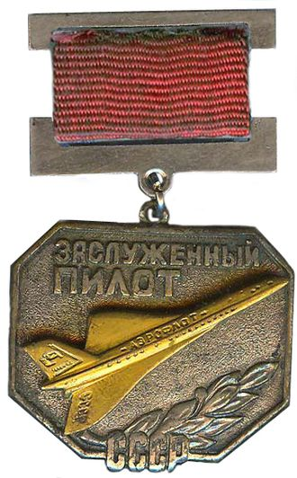 "Merited Pilot of the USSR - Obverse of the chest badge ""Merited Pilot of the USSR"""