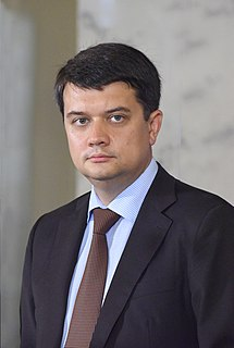 Dmytro Razumkov Ukrainian politician