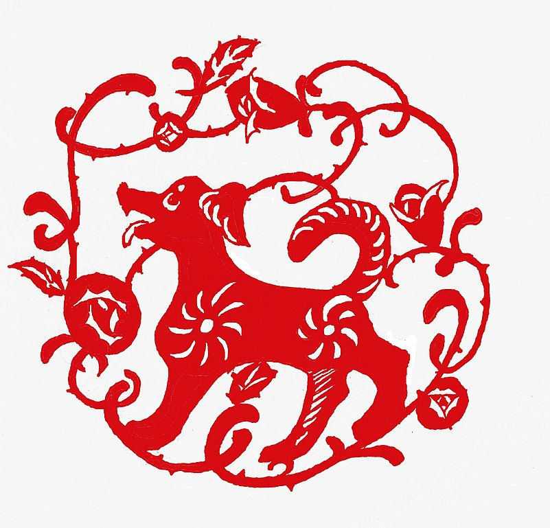 Chinese Zodiac Year Chart: DogYearPaperCutting.jpg - Wikimedia Commons,Chart