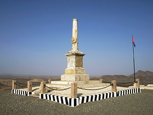 Battle of Dogali - Monument in Dogali