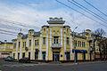 Domogatsky House (Kaluga).jpg