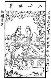 Emperor Ai of Han emperor of the Han Dynasty
