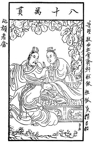 Emperor Ai of Han - Emperor Ai of Han and Dong Xian, by Chen Hong Shou (17th century)