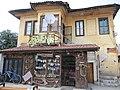 Dyqan suveniresh, Prizren, Kosovë.JPG