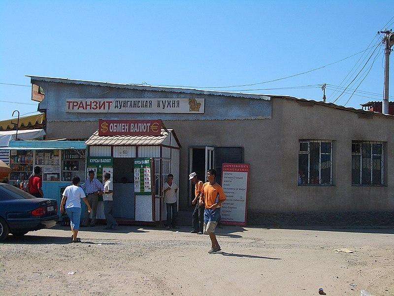 E7869-Dordoy-Bazaar.jpg