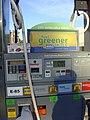 E85 fuel pump 7562 DCA 09 2009.jpg