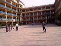 EPS main campus, Min Bhawan.jpg