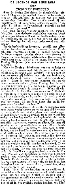 Eenheid no 179 De legende van Bimbisara column 1.jpg