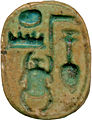 Egyptian - Scarab with the Throne Name of Thutmosis III - Walters 4253 - Bottom (2).jpg