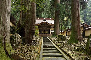 Eihei-ji - Image: Eiheiji 08bs 3200