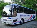 Eiraku kankō S200F 2409.JPG