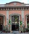 El Nacional restaurant.jpg