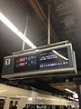Electronic signage on platform of Tsuruhashi Station (Kintetsu).jpg