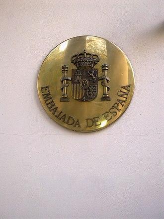 Embassy of Spain, London - Image: Embassy of Spain in London 3