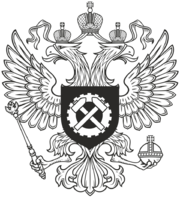 Emblem of Rostrud.png