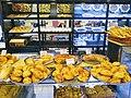 Empenadas Don Louis Bakery El Calafate Argentina.jpg