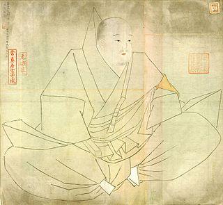 Emperor Shirakawa Emperor of Japan