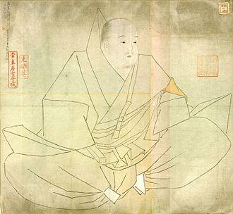 Emperor Shirakawa - Image: Emperor Shirakawa