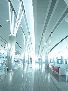 Enfidha airport.jpg