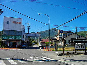 Entrance to Bessho Onsen.JPG