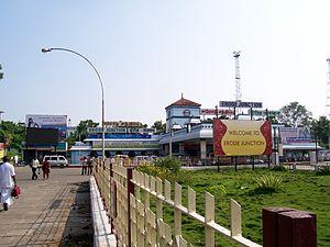 Erode Junction railway station - Erode Junction Railway Station