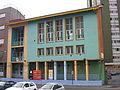 Escuela Técnica No. 31.jpg