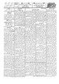 Ettelaat13091023.pdf