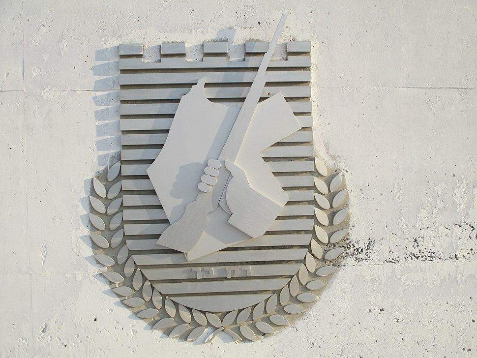 Etzel Memorial, Ramla (4)