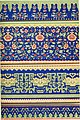 Examples of Chinese ornament selected from objects in the South Kensington museum and other collections (1867) (14596837220).jpg