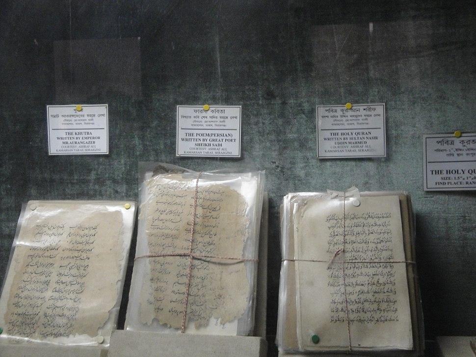 Exhibits inside Ahsan Manzil