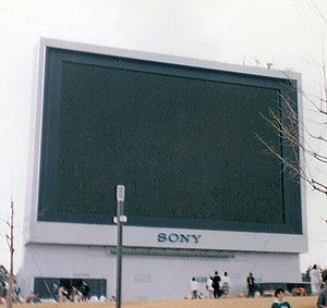 Jumbotron - The Sony JumboTron made its debut at World's Fair 1985.
