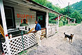 FEMA - 21499 - Photograph by Bob McMillan taken on 05-09-2002 in West Virginia.jpg