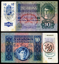 10 Fiume krone provisional banknote (1920)