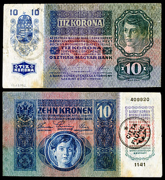 Austro-Hungarian krone - Image: FIU S108 Free State of Fiume (Provisional) 10 Kronen (1920)
