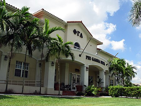 "The Phi Gamma Delta ""Fiji"" Fraternity House FIU Fiji House.jpg"