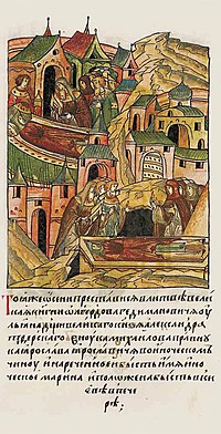 Facial Chronicle - b.10, p.498 - Death of Iuliania Alexandrovna.jpg