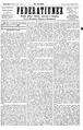 Federațiunea 1870-02-13, nr. 14.pdf