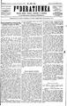 Federațiunea 1870-10-25, nr. 109.pdf