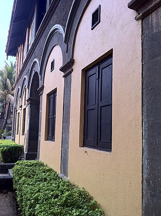 Fergusson College - Staff offices