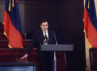 Levon Ter-Petrosyan - Inauguration of Ter-Petrosyan as president in 1991.