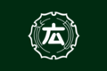 Flag of Hirokami Niigata.png