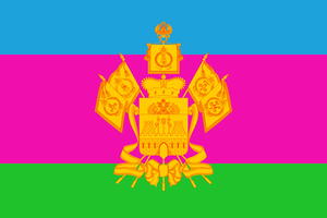 Flag of Krasnodar Krai.png