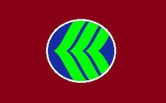 Kumejima, Okinawa - Image: Flag of Kumejima Okinawa
