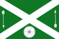 Flag of Pereborskoe (Perm krai).png