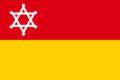 Flag of Sephardi Jews.png