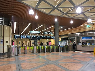 Flagstaff railway station - Station concourse in 2017