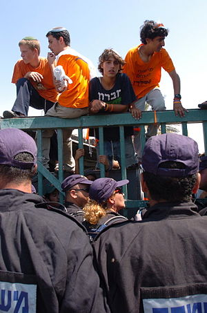 August 15, 2005. The residents of the Israeli ...