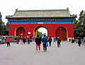 Flickr - archer10 (Dennis) - China-6838.jpg